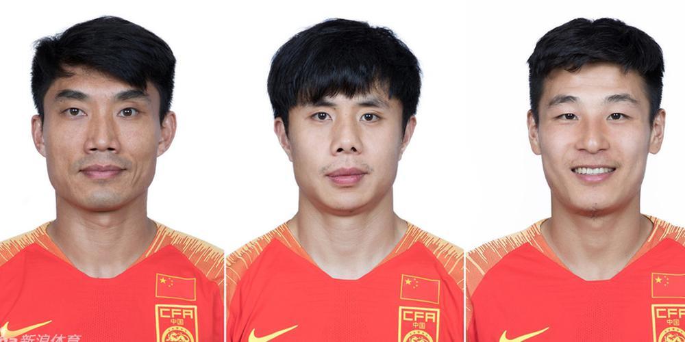 国足亚洲杯官方照