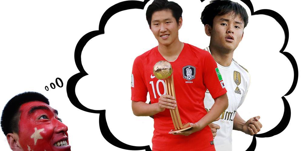 日韩又刺激国足了?承认吧 让孩子高考比踢球重要