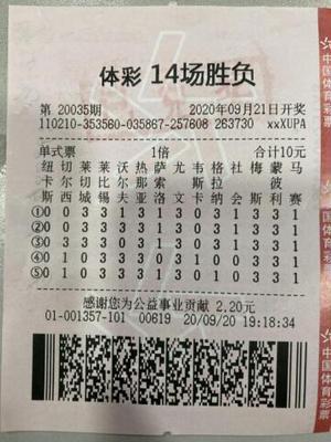 老球迷喜提足彩头奖141万 生活乏味了就研究彩票
