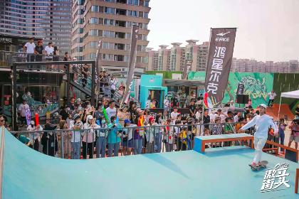 中国滑板精英赛羊城大捷 国家队选手包揽冠亚