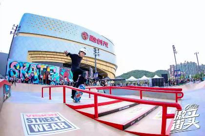 中国滑板精英赛济南站收官 田佳兴领衔晋级总决赛