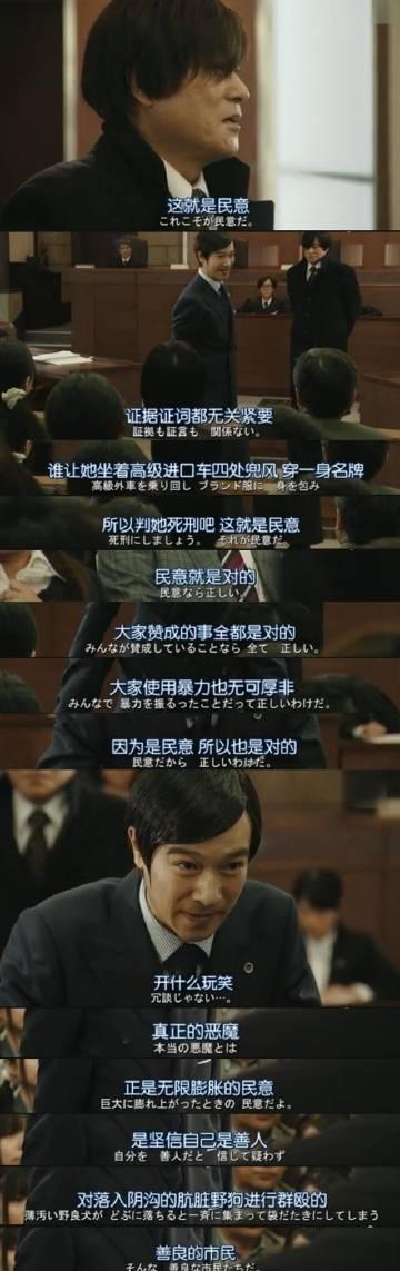 美高梅注册 13