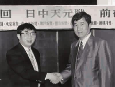 聂卫平与林海峰在中日天元对抗赛上握手