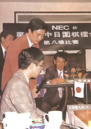 1994年,黃子忠采訪片岡聰