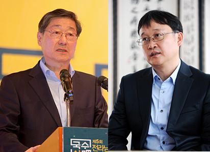 副总裁宋弼浩和事务总长刘昌赫被弹劾