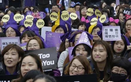 反性骚扰运动正席卷韩国(资料图片)
