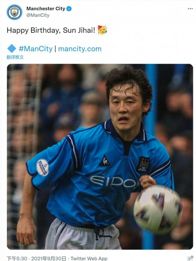 【博狗体育】亚洲杯官方为孙继海庆生:他是中国足球留洋旗帜