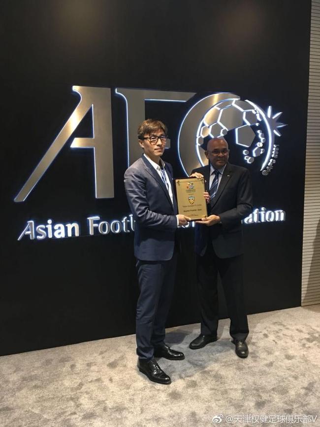 李玮锋代表权健接过亚冠证书
