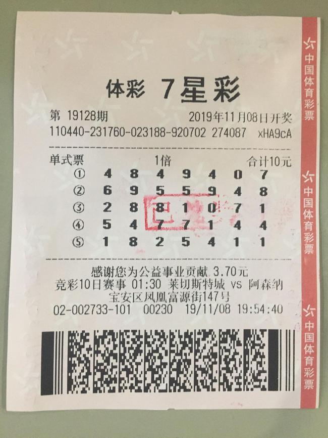 http://www.bjhexi.com/tiyuyundong/1513945.html