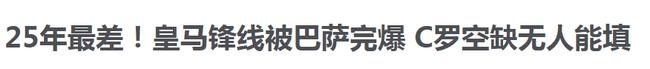 美高梅注册 24