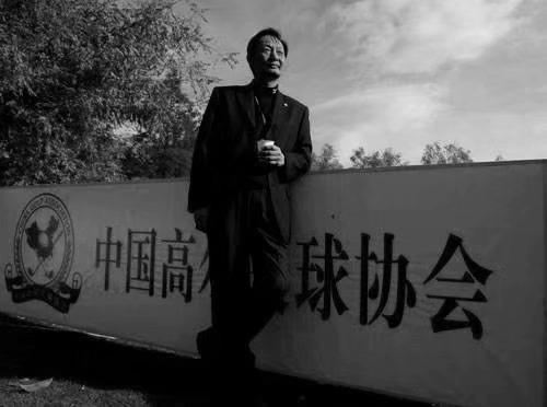 宋亮亮曾任中高协副秘书长