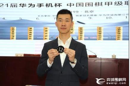 汪涛教练在抽签式上 图片来源:弈城围棋网