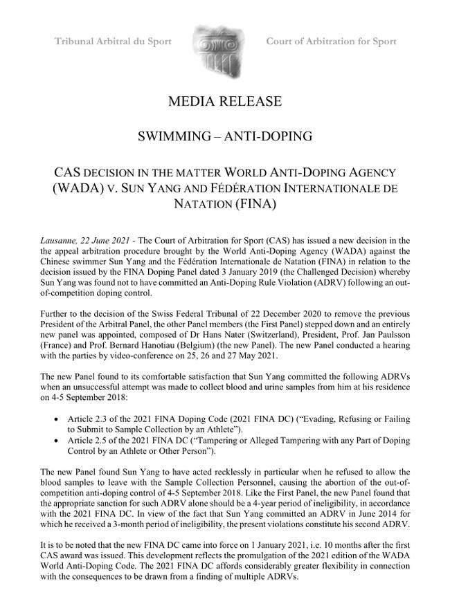 CAS關于孫楊重審案的裁決書