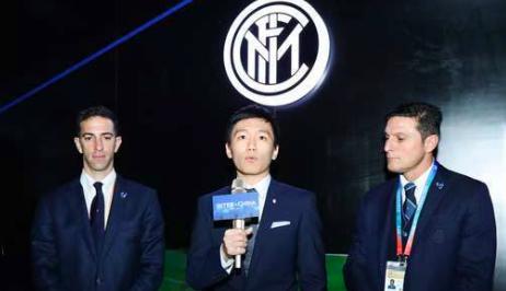 近三年來,在主席張康陽先生的帶領下,國際米蘭成功扭虧爲盈,擺脫了FFP的束縛