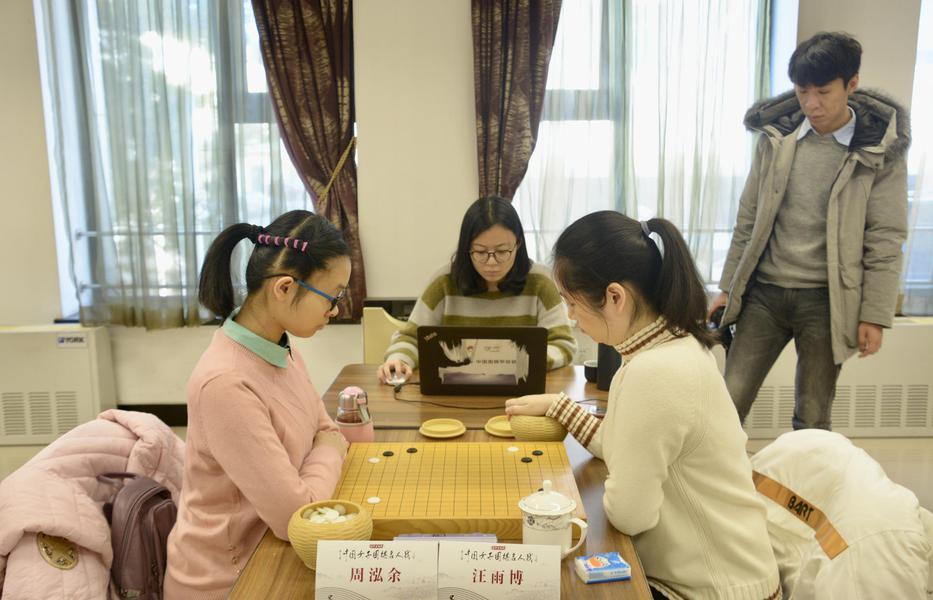 高清-女子名人战挑战者决定赛打响