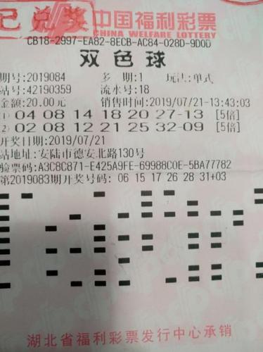 彩民揽双色球36.7万 中奖号码的灵感竟来自这!