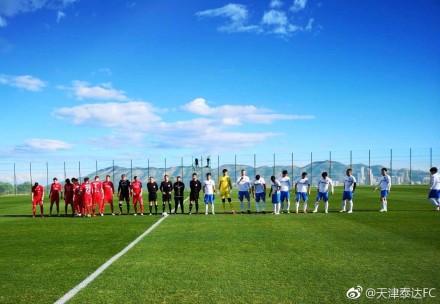 泰达热身1-2遭德乙队绝杀逆转 前国安青训球员试训