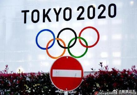 已收到20万张退票申请 东京残奥会退票率达21%