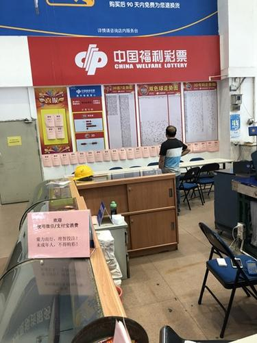 聋哑女10元中福彩880万隔1个月兑 许下3大愿望