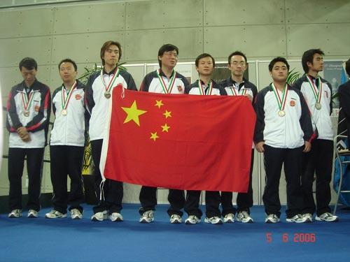 中国国象男队收获第37届奥赛亚军