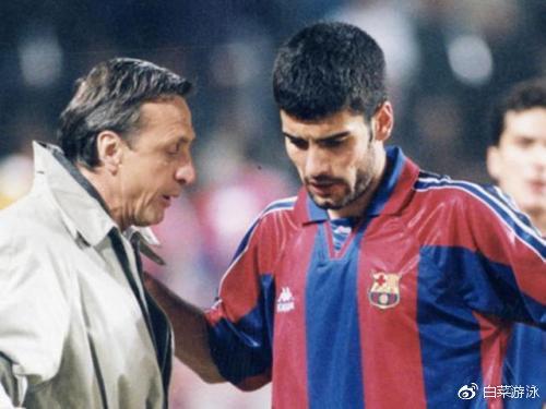 克鲁?#32451;?#19982;瓜迪奥拉,两人都在不同场合,强调过足球是靠脑子踢的重要性
