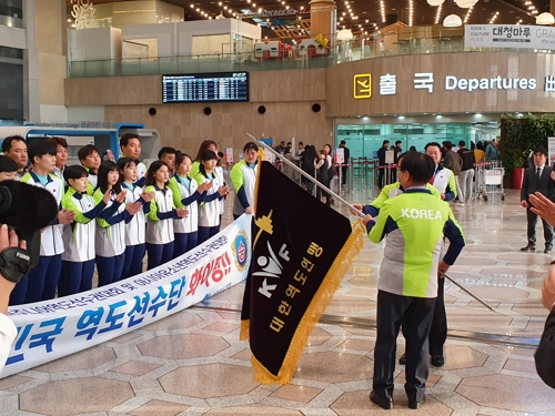 韩国举重代表团启程赴朝 参加亚洲青少年锦标赛
