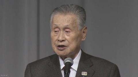 奥组委主席称东京奥运将是克服危机的证明