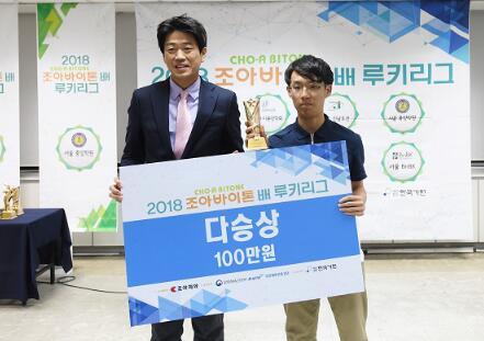 ▲获得多胜奖的麟蹄雪原名鱼队的白贤禹选手和韩国棋院总裁金荣三