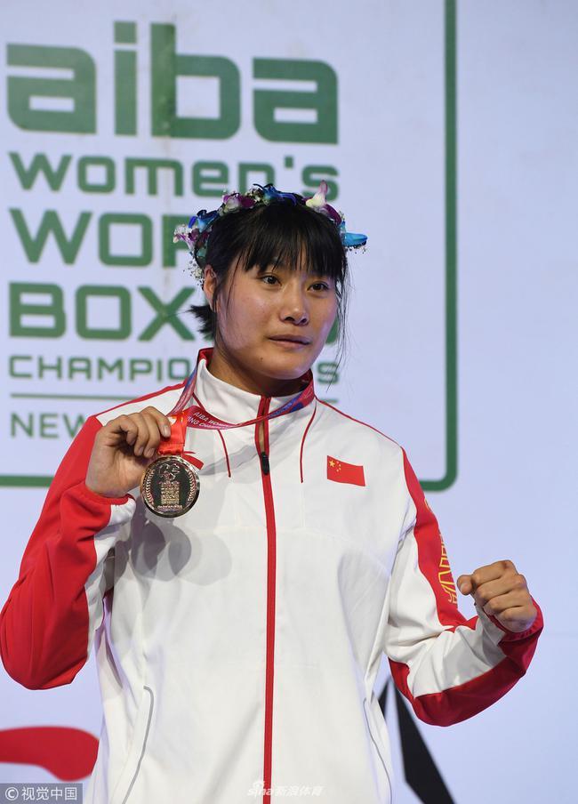 女拳世锦赛中国四人摘金