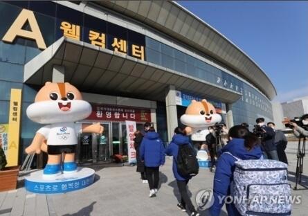 时隔8个月奥运大本营重启 韩国重新开放运动员村