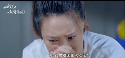 http://www.uchaoma.cn/tiyu/1219539.html