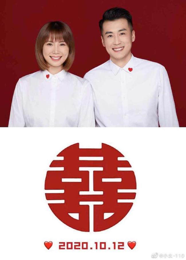 前中国女排队长曾春蕾近日领证 和男友甜蜜结婚