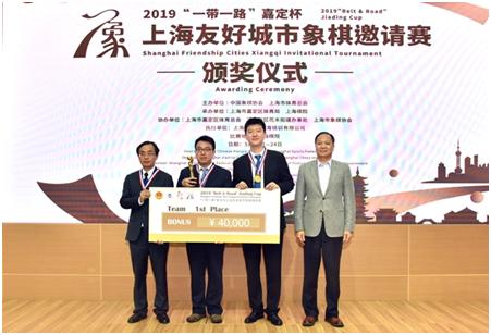 上海友好城市象棋赛东道主队夺冠 越南队亚军