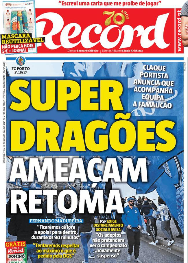 """葡萄牙记录报报道""""超级龙"""""""