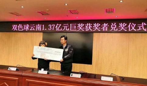 中年男100元揽福彩1.37亿 戴猴子面具火速兑