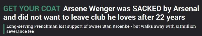 太阳报:温格其实是被解雇的