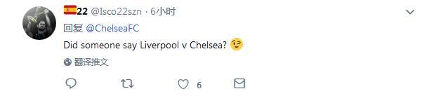"""""""现在还有人提利物浦对阵切尔西吗?"""""""