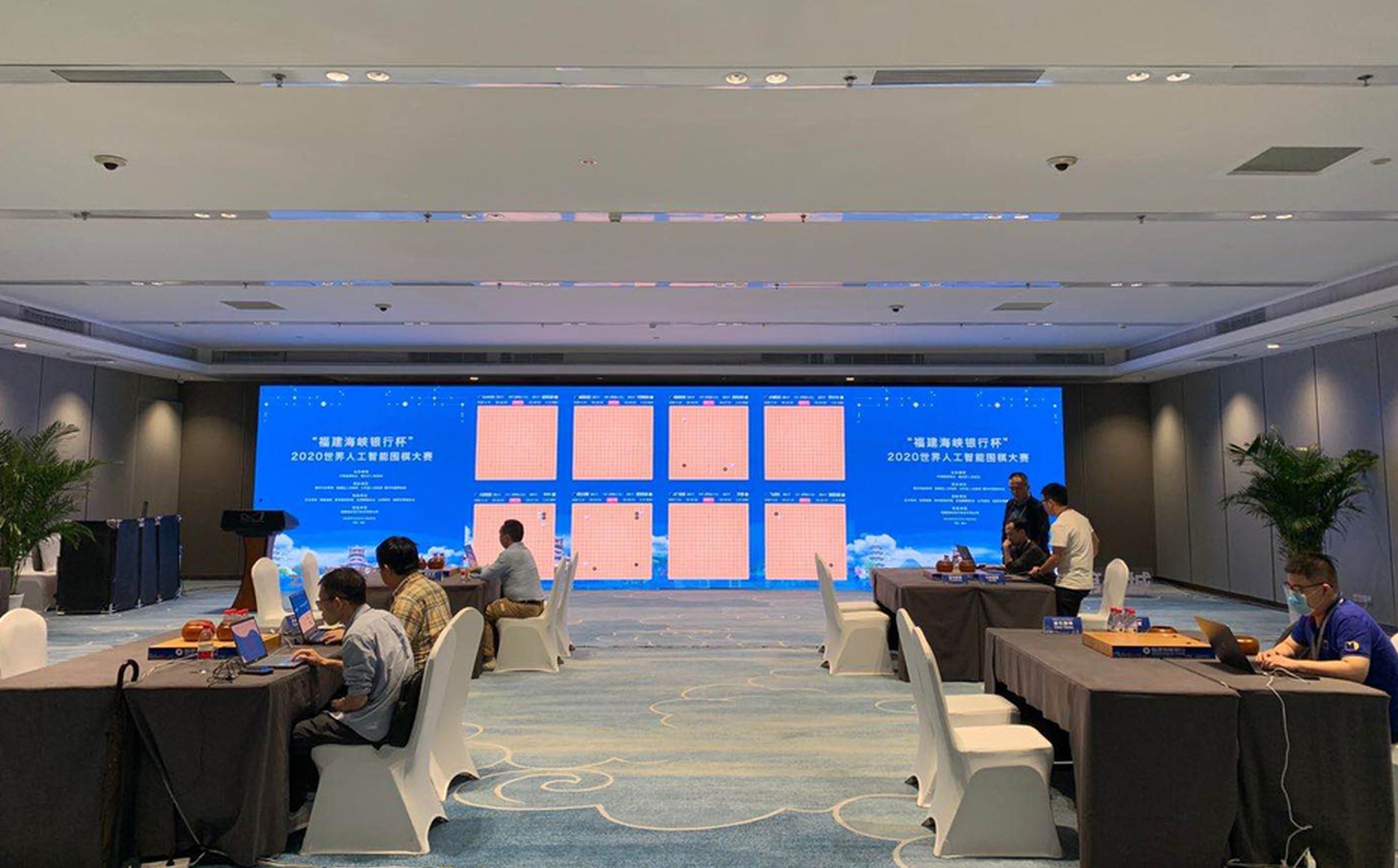 高清-福建海峡银行杯AI围棋赛打响