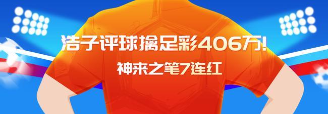 http://www.uchaoma.cn/tiyu/1200828.html