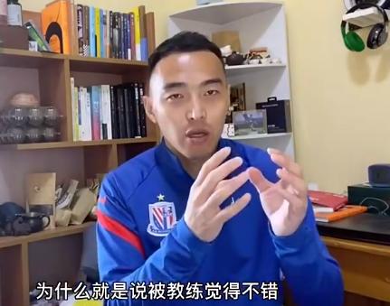 冯潇霆:儿时曾被认为没天赋 教练让我改学画画