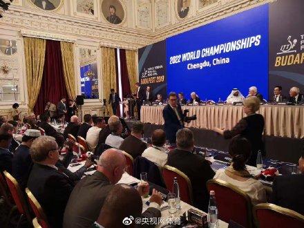 2022年世乒赛落户成都 休斯敦获2021年举办权