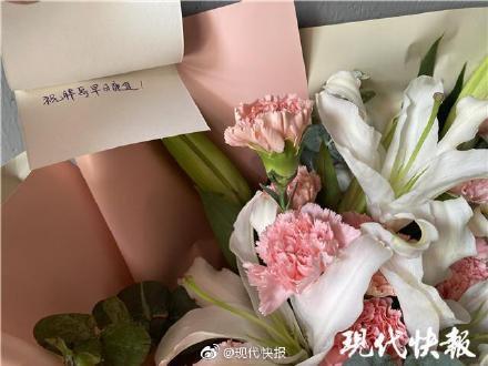 """有熱心市民為南京""""胖哥""""送來鮮花,留言""""祝胖哥早日康復""""。"""