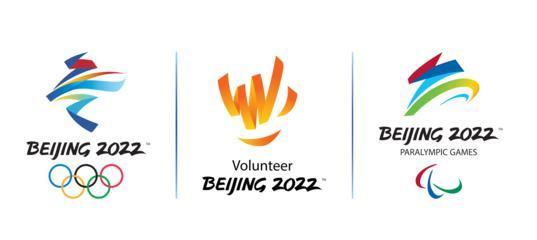 北京2022年冬奥会和冬残奥会志愿者标志