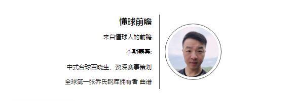 曲谱分析杨帆vs赵汝亮 是师徒大战更是巅峰对决