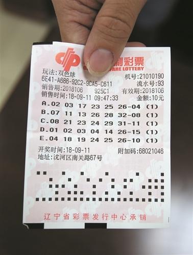 男子10元中得双色球843万女儿代领奖 称感谢福彩!