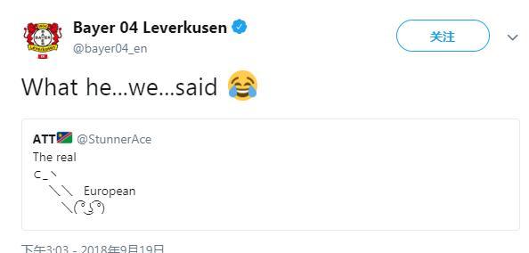 勒沃库森用表情包迎接欧联杯