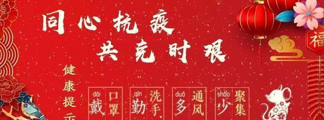 微公益助力抗疫 北京体彩人踊跃向疫区捐款