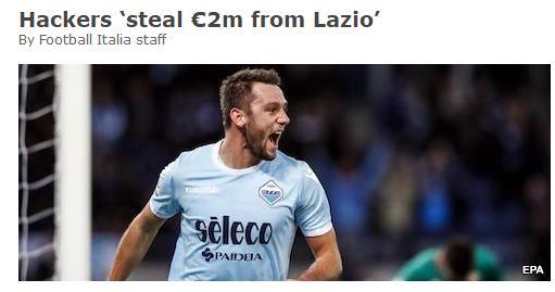 拉齐奥求购1大将被黑200万欧