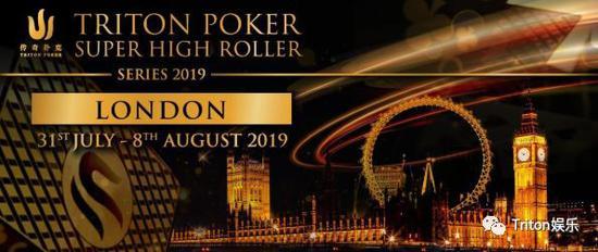 传奇扑克巡回赛伦敦站百万英镑慈善赛直播回放