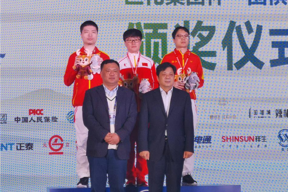 高清-智运会围棋赛各项颁奖仪式